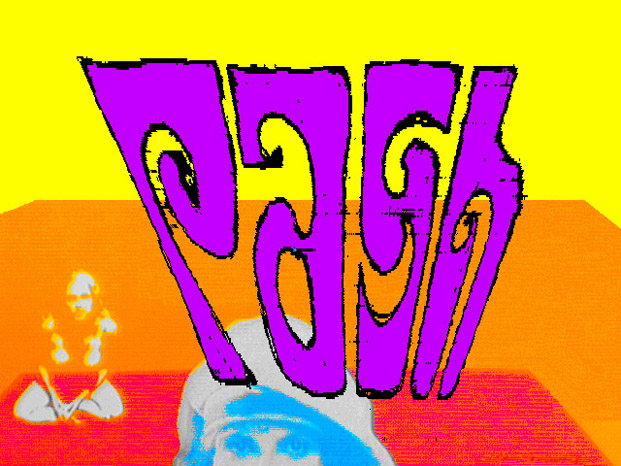 1990-91 PASH distortion621x466